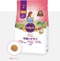 HALO ハロー キャットフード キトン (平飼いチキン) 400g
