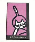 【半額セール!】 ASマンハッタナーズ ラグマット ピンク 【訳あり数量限定】
