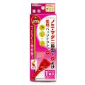 薬用ペッツテクト+(ノミ・マダニ殺虫+蚊よけ) 猫用 1本入