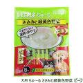 いなば ちゅーる とりささみと緑黄色野菜ビーフミックス犬用おやつ 14g×8本