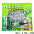 いなば ちゅーる とりささみ緑黄色野菜入り チキンミックス味 犬用おやつ 14g×20本