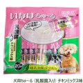 いなば ちゅーる 乳酸菌入りとりささみチキンミックス味 犬用おやつ 14g×20本