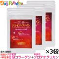 送料無料/【期間限定】ペット用 関節 サプリメント ジョイントファイン 30粒×3袋