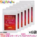 送料無料/【期間限定】ペット用 関節 サプリメント ジョイントファイン 30粒×6袋