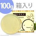 キレイナノ ベビー石鹸 100g