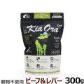 KiaOra キアオラ キャットフード ビーフ&レバー 300g