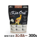 KiaOra キアオラ キャットフード カンガルー 300g