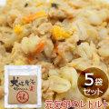 ネコポス対応のみ送料無料(同梱不可)犬好生活 元気印のレトルト 鶏 80g×5袋セット 総合栄養食