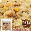 犬好生活 元気印のレトルト 鶏 80g×10袋セット 総合栄養食