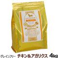 ロットプレミア チキン&アガリクス 4kg (お取り寄せ)