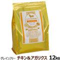 ロットプレミア チキン&アガリクス 12kg (お取り寄せ)