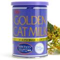 森乳サンワールド ゴールデンキャットミルク