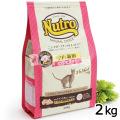 ニュートロ ナチュラルチョイス キャットフード 室内猫用 アダルトチキン2kg