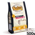 ニュートロ ナチュラルチョイス キャットフード 穀物フリー アダルト チキン 500g