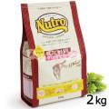 ニュートロ ナチュラルチョイス キャットフード 食にこだわる猫用 アダルトチキン2kg
