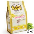 ニュートロ ナチュラルチョイス キャットフード 減量用 アダルトチキン2kg