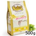 ニュートロ ナチュラルチョイス キャットフード 減量用 アダルトチキン500g