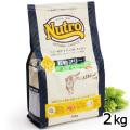 ニュートロ ナチュラルチョイス キャットフード 穀物フリー アダルト サーモン2kg