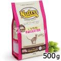 ニュートロ ナチュラルチョイス キャットフード 室内猫用 アダルトターキー500g
