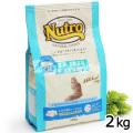 ニュートロ ナチュラルチョイス キャットフード 避妊・去勢猫用 アダルト 白身魚 2kg