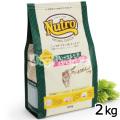 ニュートロ ナチュラルチョイス キャットフード 毛玉トータルケア アダルトチキン2kg