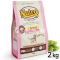 ニュートロ ナチュラルチョイス 室内猫用 キトンチキン2kg
