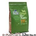 ネイチャーズテイスト ローアレルゲン カンガルーサーモン(成犬~シニア) 12kg(3kg×4)