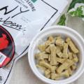 ニューヨーク ボンボーン アップルチェダー味 30g