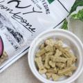 ニューヨーク ボンボーン ベーコンパルメザン味100g
