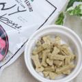 ニューヨーク ボンボーン ベーコンパルメザン味 30g