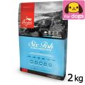 (お取り寄せ商品)NEW オリジン 6フィッシュ 2kg【オリジン割引キャンペーン小袋】