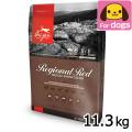 NEW オリジン レジオナルレッド 11.3kg(お取り寄せ)