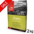 特価品(賞味期限2018年10月10日)アウトレット オリジン シニア 2kg(お取り寄せ商品)