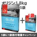 【賞味期限2018年8月12日】オリジン 6フィッシュ キャット 1.8kg×6袋【小袋5個+1増量キャンペーン 8/31まで】