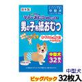 (お取り寄せ)P.one 男の子のためのマナーおむつ おしっこ用 ビッグパック 中型犬用 32枚