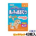 (お取り寄せ)P.one 男の子のためのマナーおむつ おしっこ用 ビッグパック 小型犬用 42枚