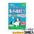 (お取り寄せ)P.one 男の子のためのマナーおむつ おしっこ用 ビッグパック 小〜中型犬用 38枚