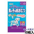 P.one 男の子のためのマナーおむつ おしっこ用 中〜大型犬 10枚