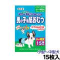 P.one 男の子のためのマナーおむつ おしっこ用 小型〜中型犬用 15枚