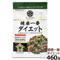 プライムケイズ 嵐山善兵衛作 健康一番 ダイエット 460g