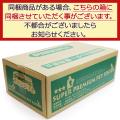 (リニューアル済み)プリンシプル ナチュラルドッグフード プレミアムシニア9kg(4.5kg×2)