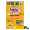 パンパードペット 白身魚&ポテト 9kg