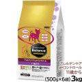 プロフェッショナルバランス アレルゲンケア&pHコントロール 11歳から高齢犬用 3kg