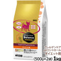 プロフェッショナルバランス アレルゲンケア&pHコントロール ダイエット成犬用 1kg