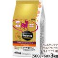 プロフェッショナルバランス アレルゲンケア&pHコントロール ダイエット成犬用 3kg