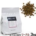 PRO-VET プロベット キャット リナール 3kg