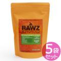 【賞味期限2019年10月21日】ラウズ(RAWZ)ドッグフード ディハイドレイテッドチキン ターキー&チキンレシピ 300g×5袋