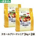 アーテミスフレッシュミックス ウエイトマネジメント&スモールブリードシニア3kg×2個 +ビブロ乳酸菌おやつ