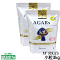 アーテミスアガリクスI/S 小粒3kg×2個 +ビプロチュアブル1袋(パッケージ変更済)