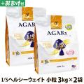 アーテミスアガリクスI/S ヘルシーウエイト小粒3kg×2個 +ビプロチュアブル1袋